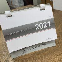 来店した方先着で2021curocoカレンダープレゼント!
