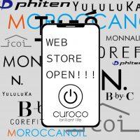 curoco公式オンラインショップ誕生